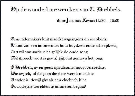 File:J Revius.jpg