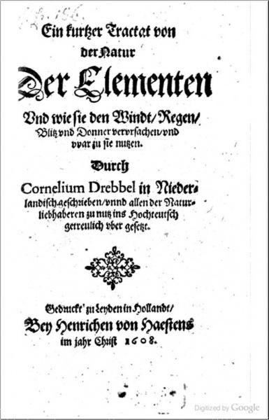 File:1608 nr 2 Tractat.jpg